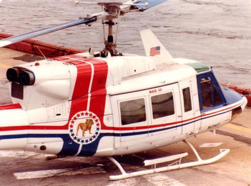 Bulldog Airlines XII, Bell 212, N12MT (East 60th street heliport - NYC).jpg